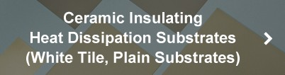 Ceramic Insulating Heat Dissipation Substrates (White Tile, Plain Substrates)