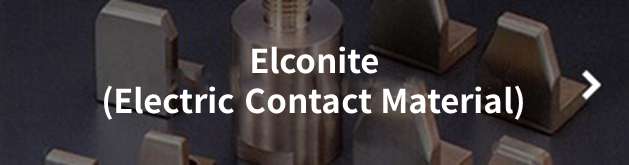 Elconite<sup></sup> (Electric Contact Material)
